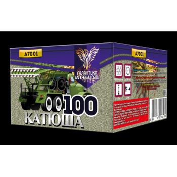 """Батарея салютов (ракетница) """"Катюша 100"""" 0,4""""х25 залпов A7001"""