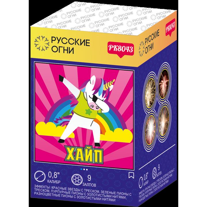 """Батарея салютов """"Хайп""""  0.8""""х9 залпов PK8043"""
