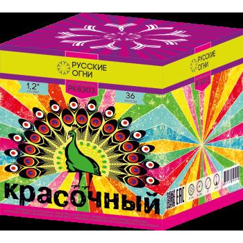 """Батарея салютов """"Красочный"""" 1,2""""х36"""