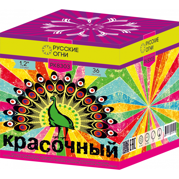 "Батарея салютов ""Красочный"" 1,2""х36 залпов PK8303"