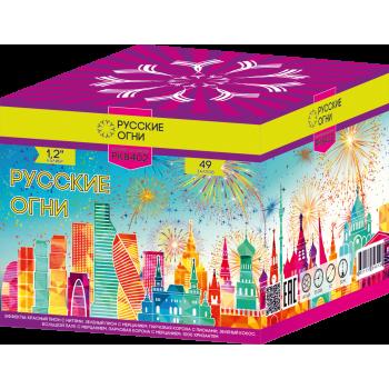 "Батарея салютов ""Русские огни"" 1,2""х49  залпов PK8402"