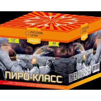 "Батарея салютов ""Пиро-класс"" 1,2""х49"