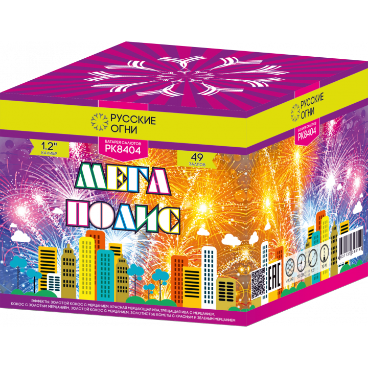 "Батарея салютов ""Мегаполис"" 1,2""х49"