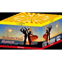 "Батарея салютов ""Испанский танец"" 1,2""х100"