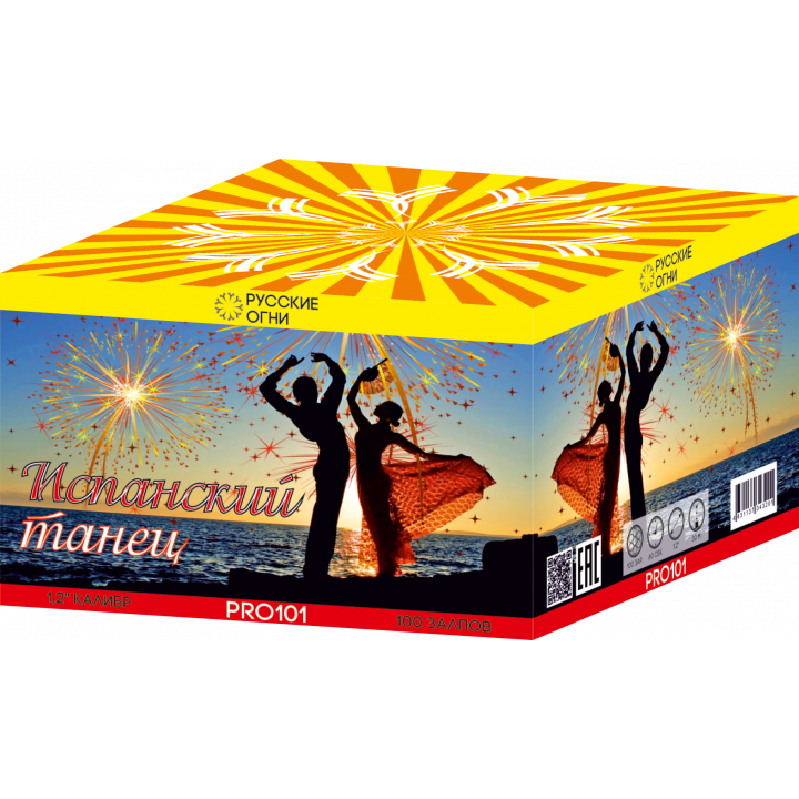 """Батарея салютов """"Испанский танец"""" 1,2""""х100 залпов PRO101-1"""