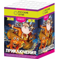 "Батарея салютов ""Приключения"" 1,1""х16"