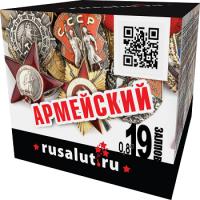 """Батарея салютов """"Армейский""""  0,8""""х19 залпов EC071"""