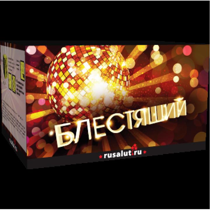 """Батарея салютов """"Блестящий"""" 76 х 0,8-1"""" залпов EC221"""