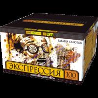 """Батарея салютов """"Экспрессия"""" 1"""" х100"""