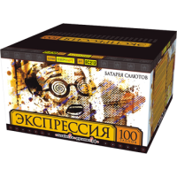 "Батарея салютов ""Экспрессия"" 1"" х100 залпов EC212"
