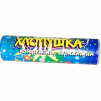Хлопушка Н-100 (конфетти + серпантин)