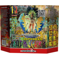 "Батарея салютов ""Карибский карнавал"" 13 х 1,2""  залпов EC064"