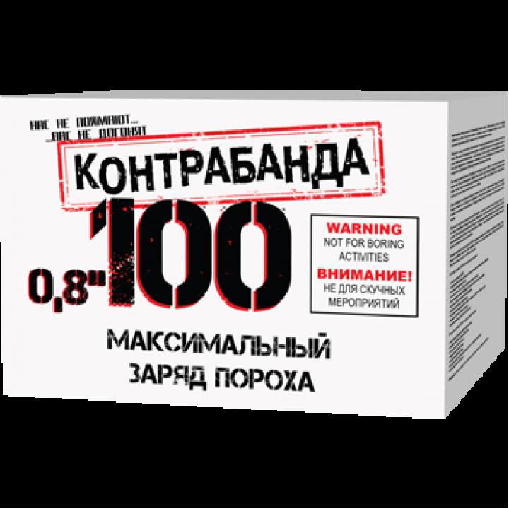 """Батарея салютов """"Контрабанда"""" 0,8""""х100"""