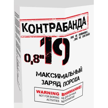 """Батарея салютов """"Контрабанда"""" 0,8""""х19"""
