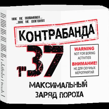 """Батарея салютов """"Контрабанда"""" 37 х 1"""""""