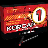 Петарды Корсар 1 (пачка 60 шт.) EA001