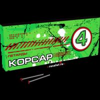 Петарды Корсар 4 (пачка 12 шт.) EA004
