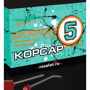 Петарды Корсар 5 (пачка 6 шт.) EA005