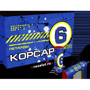 Петарды Корсар 6 (пачка 6 шт.)  EA006