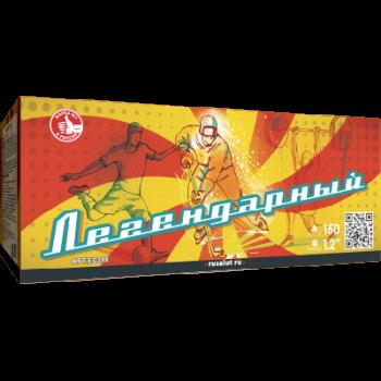 """Батарея салютов """"Легендарный"""" 1,2""""х150 залпов EC288"""