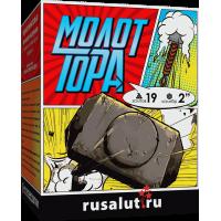 "Батарея салютов ""Молот Тора"" 2""х19"
