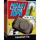 "Батарея салютов ""Молот Тора"" 2""х19 залпов EC047"