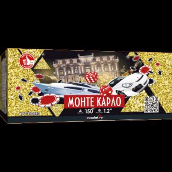 """Батарея салютов """"Монте Карло"""" 150 х 1,2"""""""