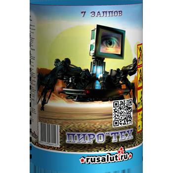 "Батарея салютов ""Пиротех"" 0,8""х7"