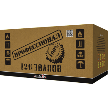 "Батарея салютов ""Профессионал"" 1,2""х126"