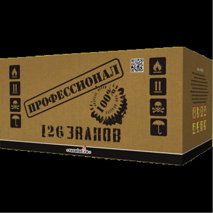 "Батарея салютов ""Профессионал"" 126 х 1,2"""
