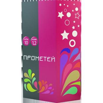 """Батарея салютов """"Прометей"""" 1,2"""" х10"""