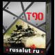 """Батарея салютов """"Т90"""" 16 х 1"""" залпов EC076"""