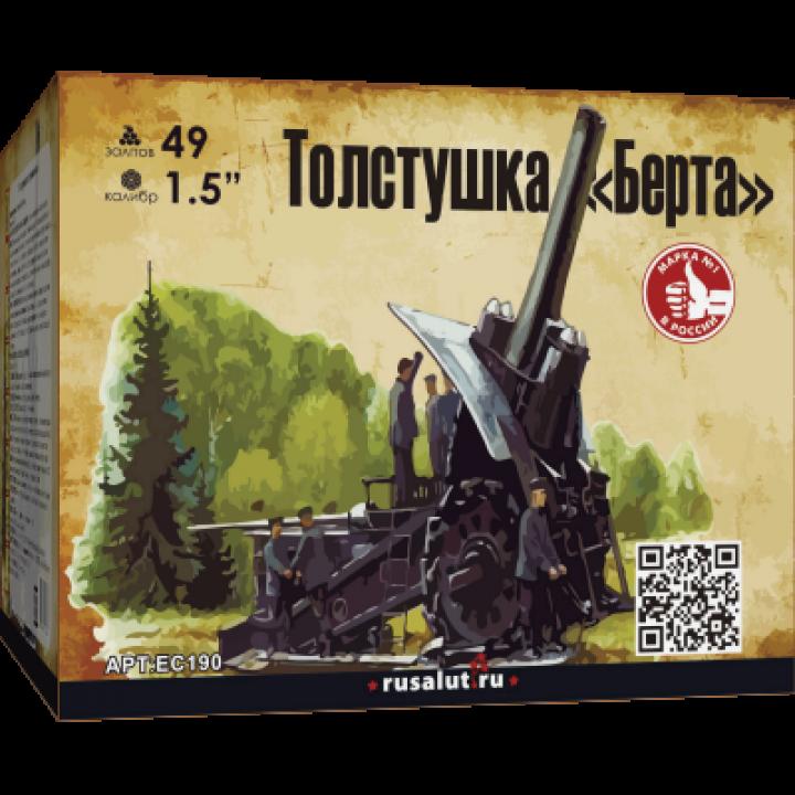 """Батарея салютов """"Толстушка Берта"""" 1,5""""х49"""