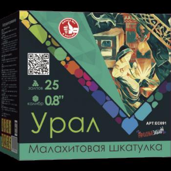 """Батарея салютов """"Урал"""" 0,8""""х25 залпов EC091"""