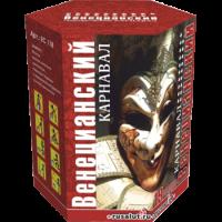 "Батарея салютов ""Венецианский карнавал"" (+ фонтан) 1,2""х19"