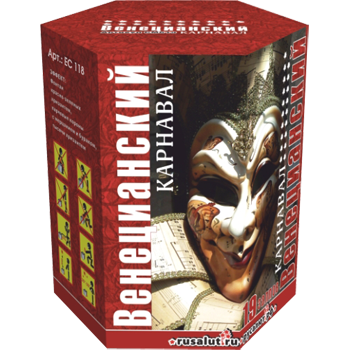 "Батарея салютов ""Венецианский карнавал"" (+ фонтан) 19 х 1,2"""