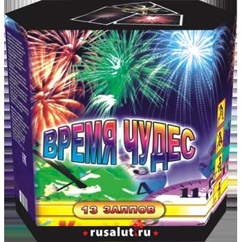 "Батарея салютов ""Время чудес"" 13 х 1,2""  залпов EC065"