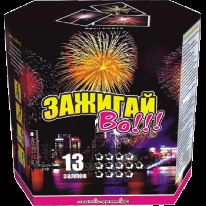 """Батарея салютов """"Зажигай во!"""" 1,2""""х13 залпов EC063"""