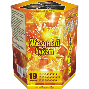 "Батарея салютов ""Звездный букет"" 1,2""х19"