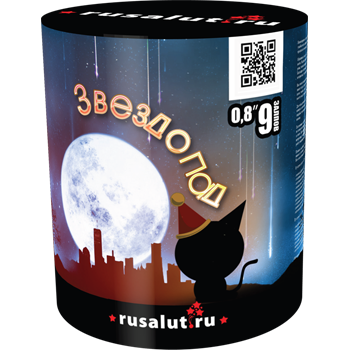 """Батарея салютов """"Звездопад"""" 0,8""""х9"""