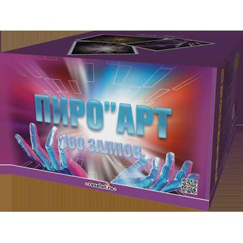 "Батарея салютов ""ПироАрт"" 1,2""х100"