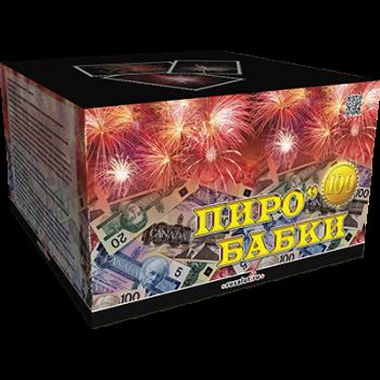 "Батарея салютов ""Пиробабки"" 1,2""х100"