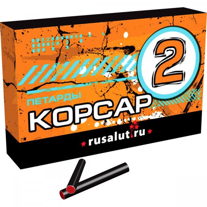 Петарды Корсар 2 (пачка 20 шт.) EA002