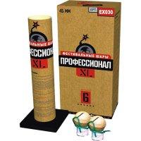 """Фестивальные шары """"Профессионал XL"""" 1.75""""х6 залпов EX030"""