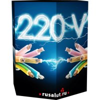 """Батарея салютов """"220 V"""" 1""""х19 залпов EC077"""
