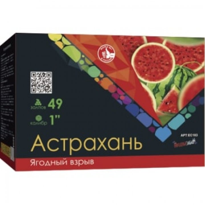 "Батарея салютов ""Астрахань"" 1""х49 залпов EC183"