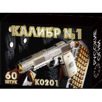 Петарды Калибр №1 (пачка 60 штук)