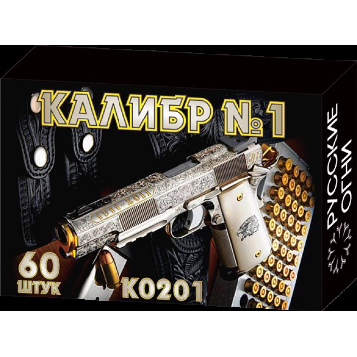 Петарды Калибр №1 (пачка 60 штук) K0201
