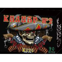 Петарды Калибр №2 (пачка 20 штук)